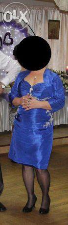 Suknia r.46 weselna wieczorowa stylowa na każdą okazje