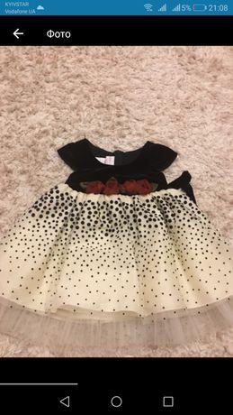 Платье на 1,5 - 2,5 годика
