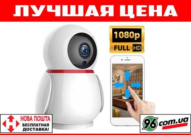 WiFi видеоняня ip камера Penguin 2mp 1080p с датчиком звука и движения