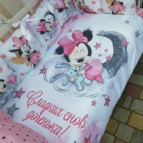 Комплект постели в кроватку бортики защита  постіль в ліжечко