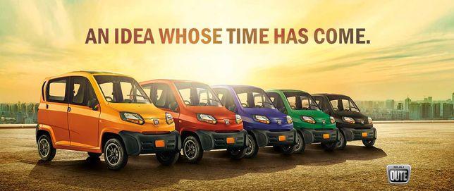 Автомобиль BAJAJ Qute - Супер Реклама Доставка 2021
