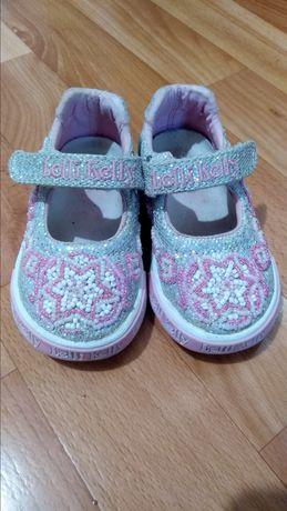 Кеды , туфли