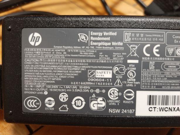 Адаптер HP PA-1650-32HJ