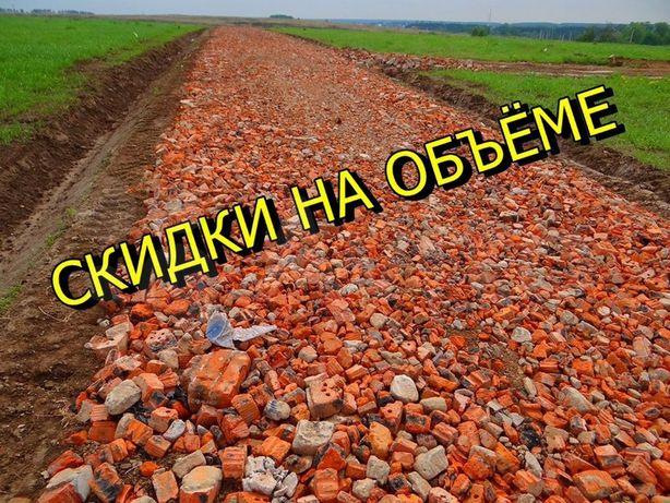 Подсыпка для Дороги / кирпичный бой/ бетонный бой/ Дробилка для бетона