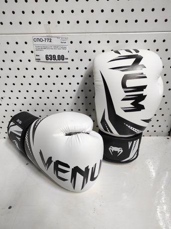 Перчатки боксерские Venum 8 и 10 унций
