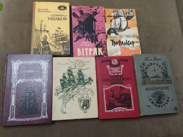 Набор книжек про море, корабли, пираты