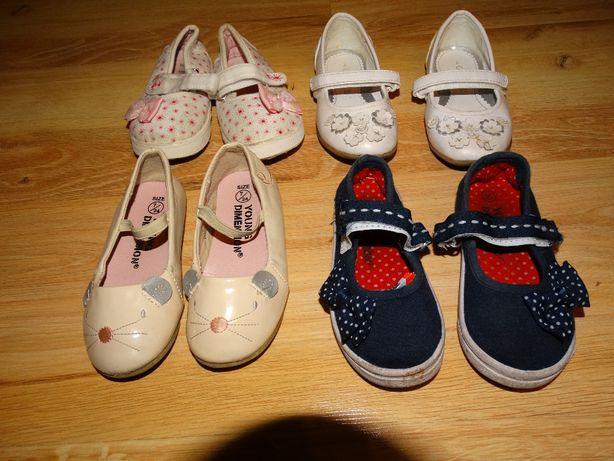 buty dla dziewczynki roz 24 nr ogł 1556