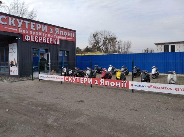 Скутери Honda Yamaha Suzuki з Японії без пробігу по Україні