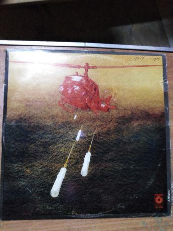 Płyta Budka Suflera