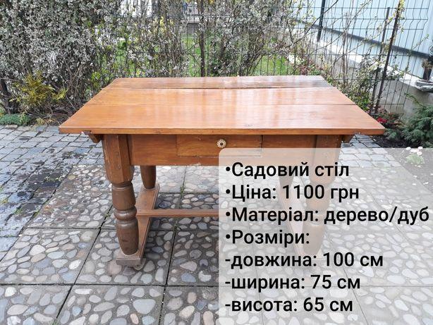 Садовий стіл, Журнальний стіл