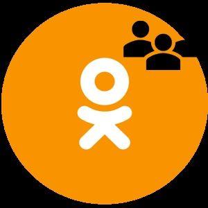 Продам группу в одноклассниках Артемовск - изображение 1