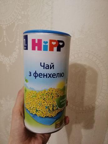 Чай детский Hipp с фенхелем