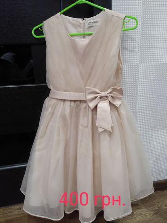 Святкова гарна сукня на дівчинку 12-13 років. Дивіться всі оголошення