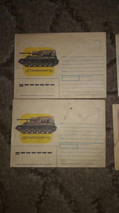 Почтовые конверты Затишье - изображение 1