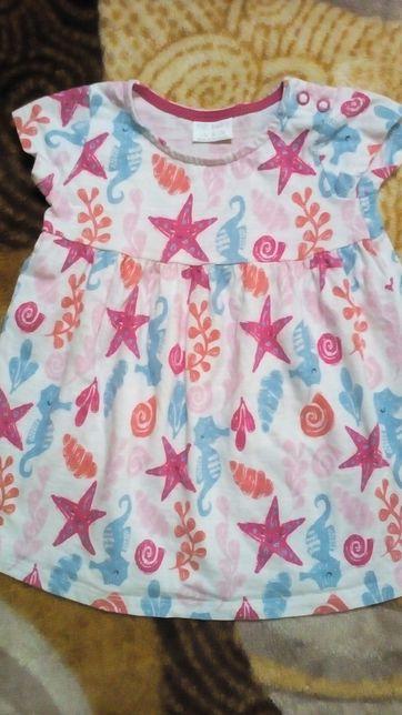 Sukieneczka F&F rozmiar 74- 5 zł