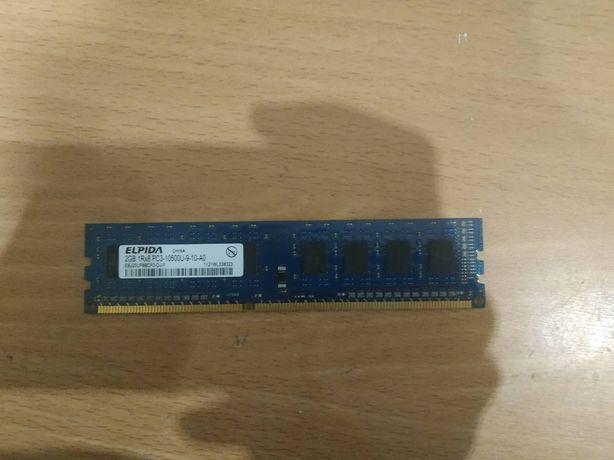 Продам оперативную память ддр3 2 гб