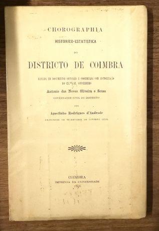 districto de coimbra, chorographia, coimbra 1896
