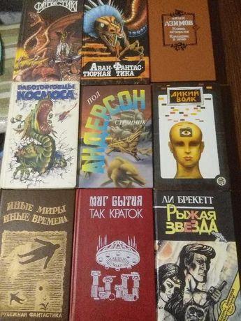 "Книги Фантастика ""Кейт Лаумер Гонка Планет"""