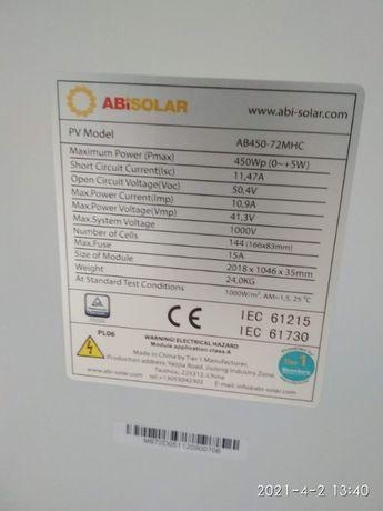 Солнечная панель JAsolar450