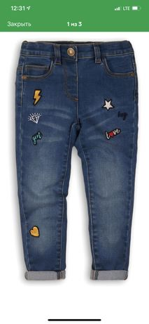 Джинсы , детские джинсы