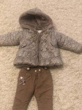 Костюм тёплый, куртка,штаны