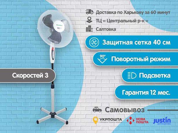 Вентилятор напольный 40Вт Grunhelm, вентилятор