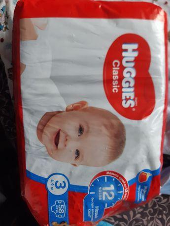 Дитячі підгузники