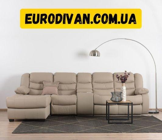 Раскладной угловой диван реклайнер Манхэттен с баром, ткань/кожа/эко