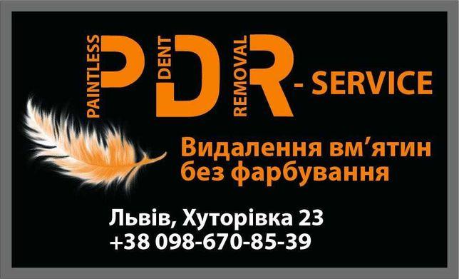 PDR Видалення вм'ятин без фарбування