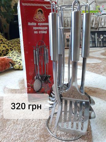 Набір кухонного приладдя на стійці