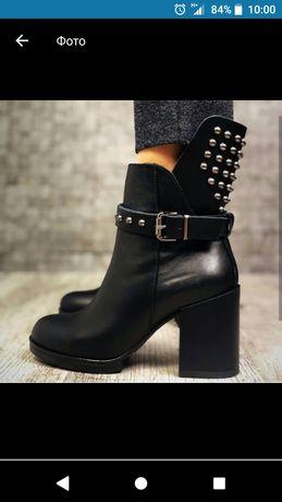Черевики.Ботинки.зима.шкіра