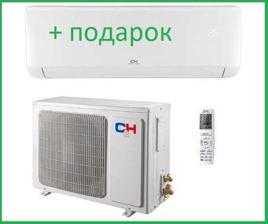 Кондиционер + подарок COOPER & HUNTER CH-S07XN7 установка кондиционера