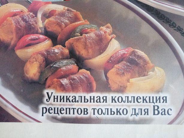 Рецепты коллекция