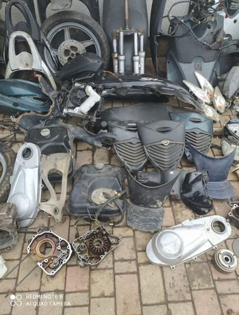 Розборка Honda sh Розбор Хонда SH Запчастини не дорого!!! Запчасти!!!