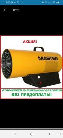 Тепловая газовая пушка MASTER blp 17m, blp 27m, blp 33m, blp 53m, 73 m
