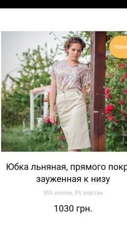 Скоро сезон!!! Продам сучасне плаття.