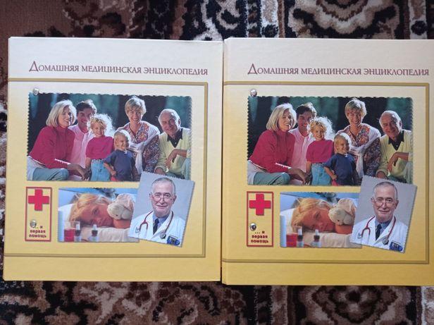 Коллекция Домашняя медицинская энциклопедия