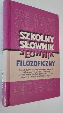 'Szkolny Słownik Filozoficzny'