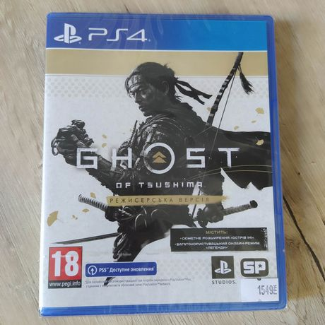 Ghost of tsushima Призрак Цусимы