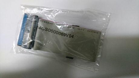 Кабель/шлейф ATA (IDE) 40 pin для DVD-RW, жесткого диска
