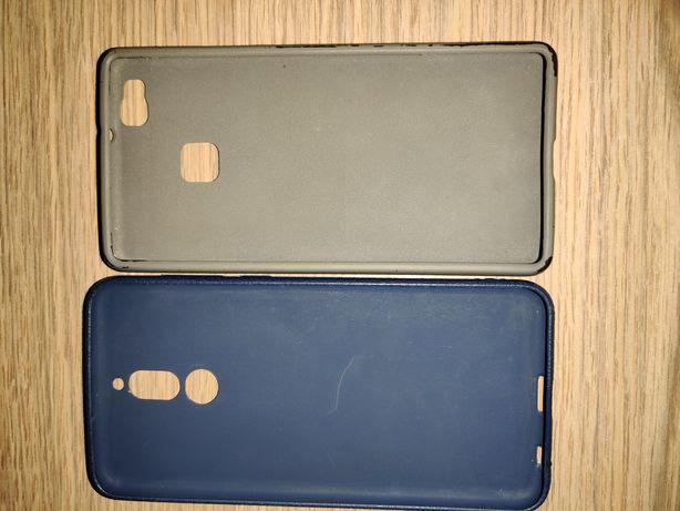 Etui/Case Huawei Mate 10 lite/P9 lite