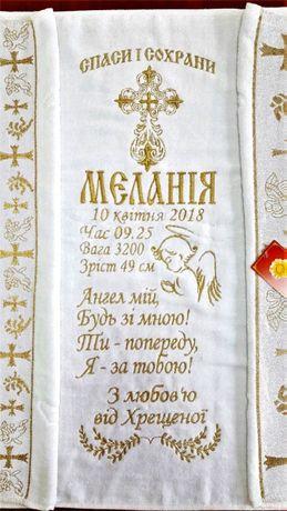 Крыжма махровая хлопковая, махровое полотенце 70 на 140 см