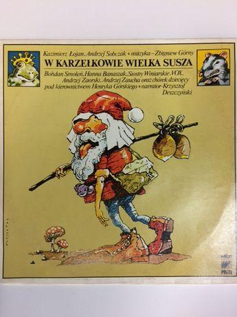 """Bajka muzyczna """"W Karzełkowie wielka susza"""" 1989r. winyl"""