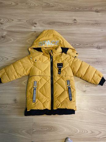 Дитяча осіння курточка