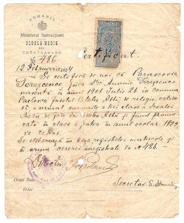 Продам антикварный документ