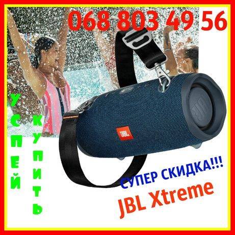 -40%СКИДКА!Портативная Колонка JBL Xtreme,Xtreme mini К5+.ОПТ/РОЗ.Киев