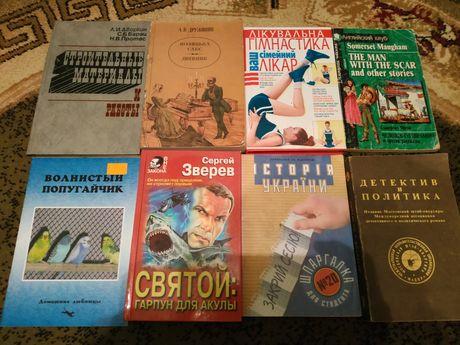 Книжки, детектив ціна за все