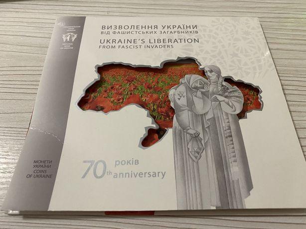 5 гривень Освобождение Украины 70лет