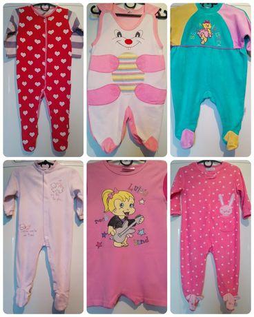 Человечки. Одежда для новорожденных.