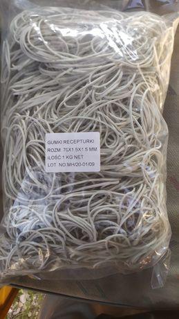 Резинки для денег 70мм белые  0.5 кг-100 грн.